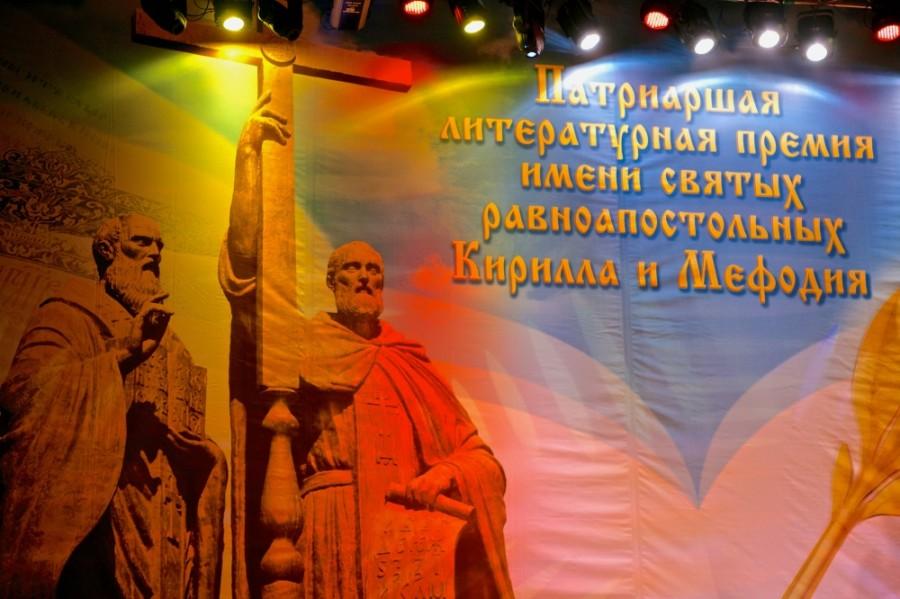 patriarshaya_premiya