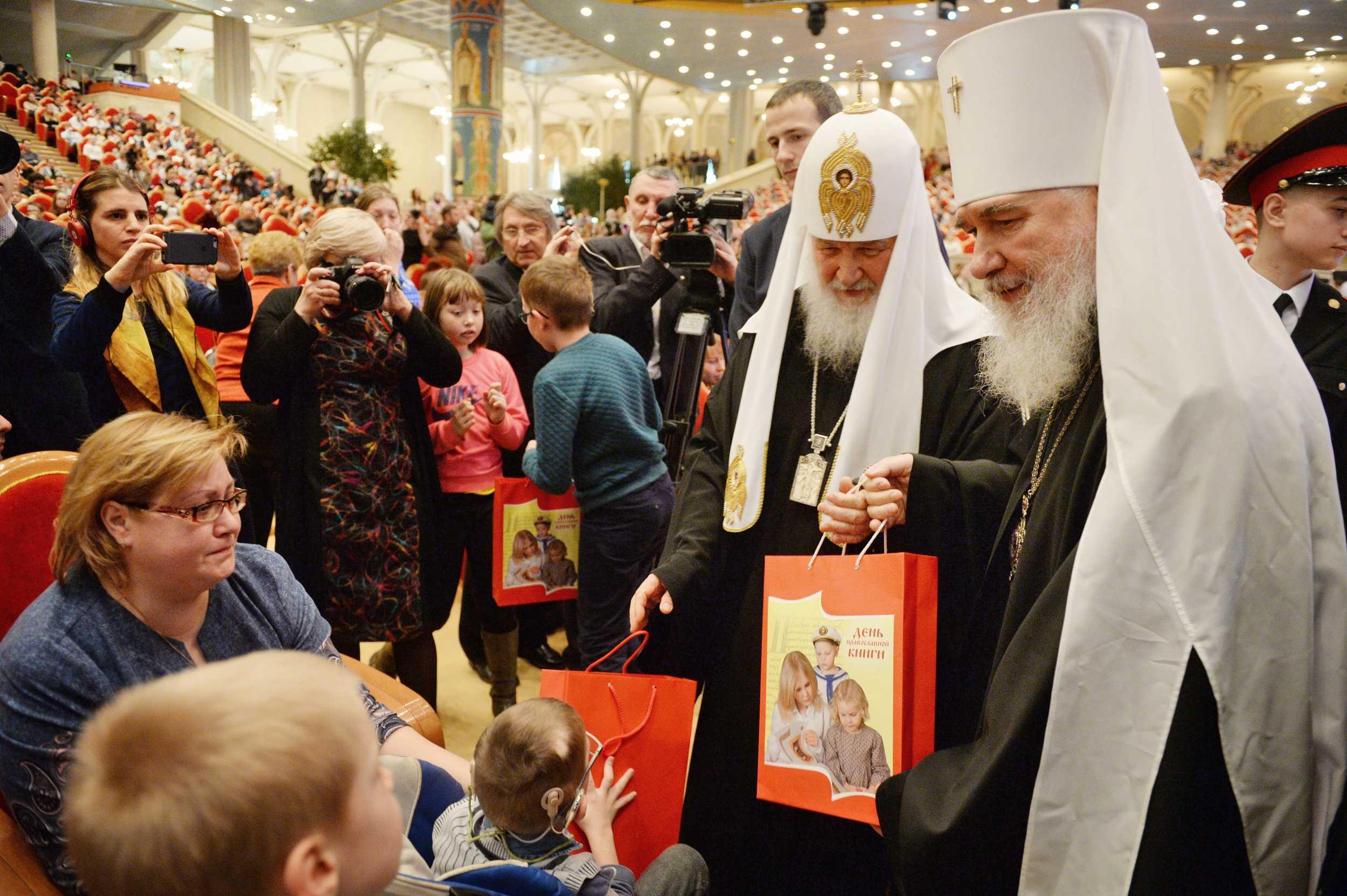 православная книга - фото